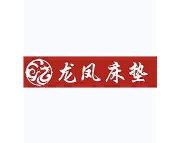 龙凤床垫(苏州新区商场)