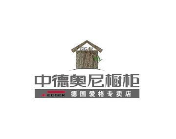 CGAI中德奥尼衣柜(红星美凯龙北四环商场)