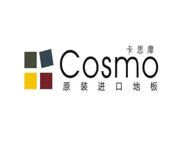 COSMO(卡思摩)