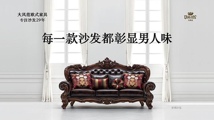 大风范(红星美凯龙全球家居1号店)
