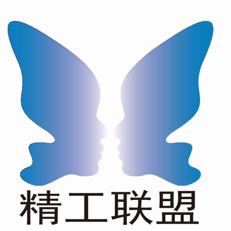 上海燊锐装饰工程有限