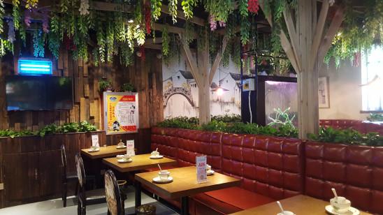 余杭小镇主题餐厅
