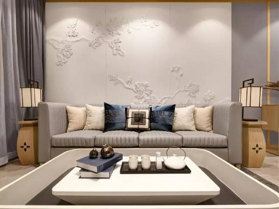 中海国际 简约时尚