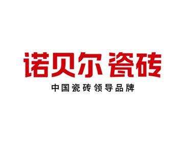 诺贝尔(北京红星美凯龙至尊Mall)