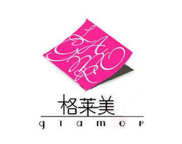 格莱美(红星美凯龙南京江北新区商场)