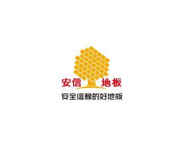 安信(长沙韶山商场)