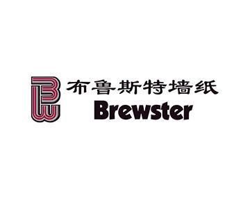 BREWSTER布鲁斯特(红星美凯龙新区商场)