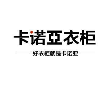 卡诺亚(石家庄方北商场)