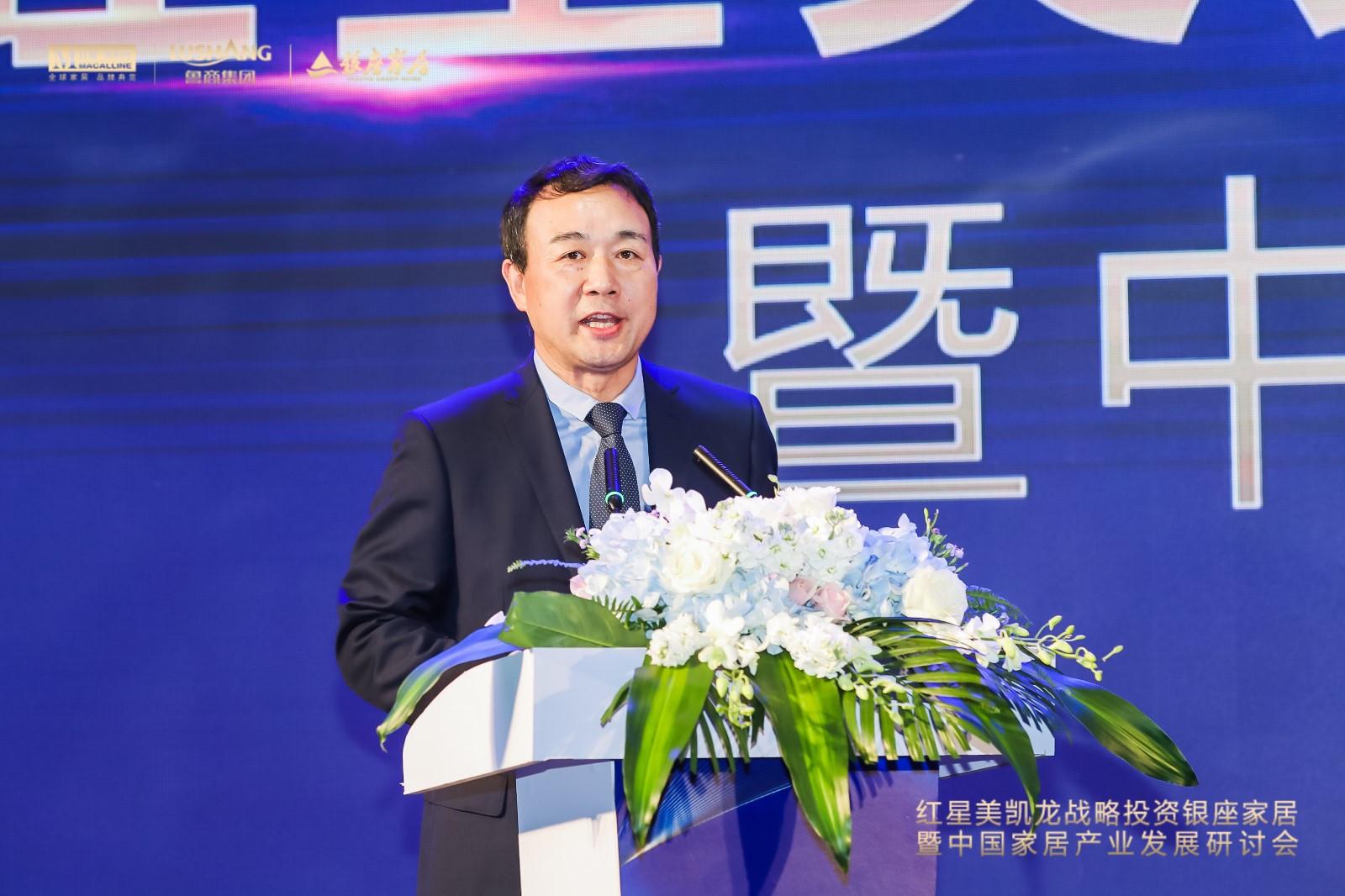 山东省商业集团、山东省文旅集团董事长高洪雷.jpg