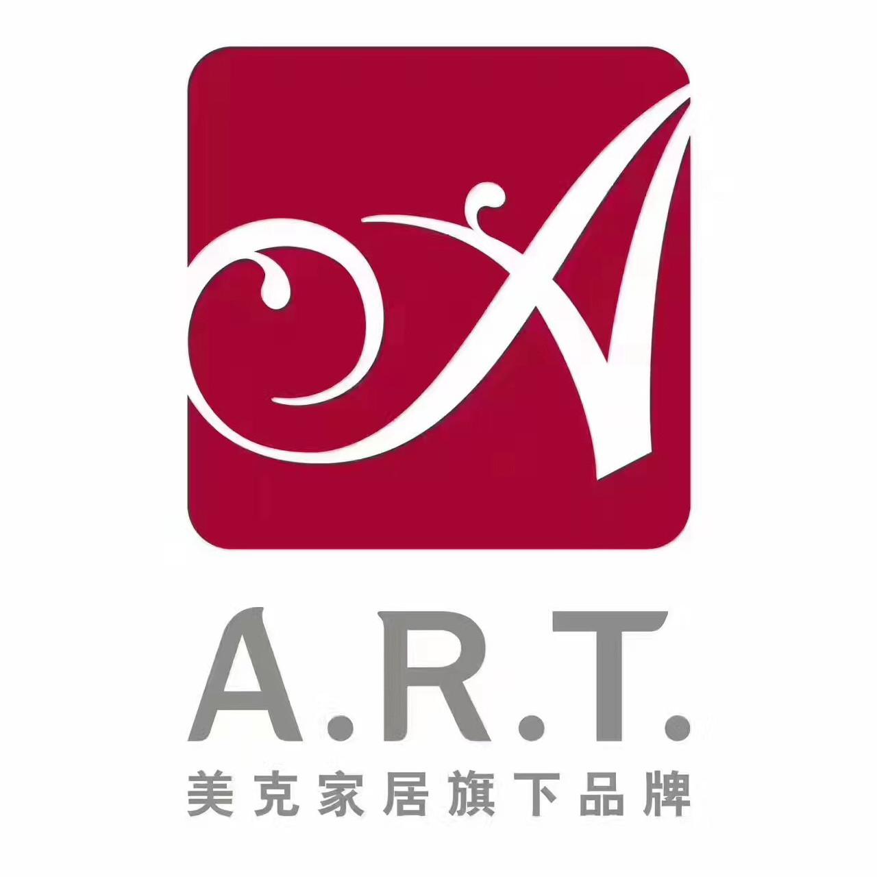 A.R.T.(红星美凯龙全球家居1号店)