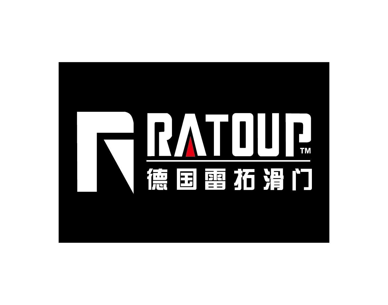 雷拓 RATOUP(红星美凯龙园区商场)