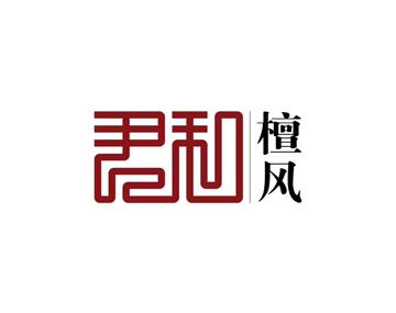 君和檀风(上海浦东沪南商场)