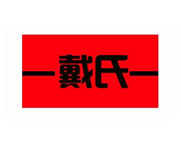 戴氏(烟台建材商场)