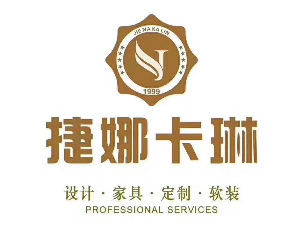 捷娜卡琳(武汉汉阳商场)