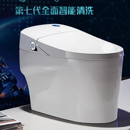 新型智能马桶带遥控