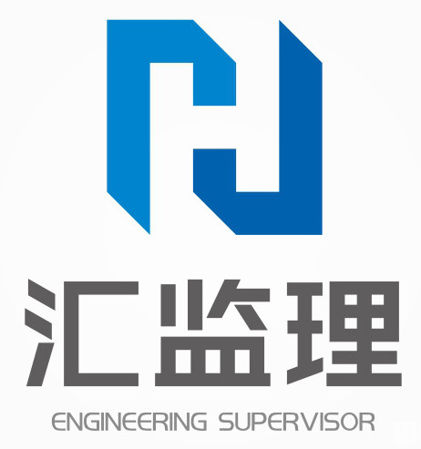 北京汇安居工程监理有限公司