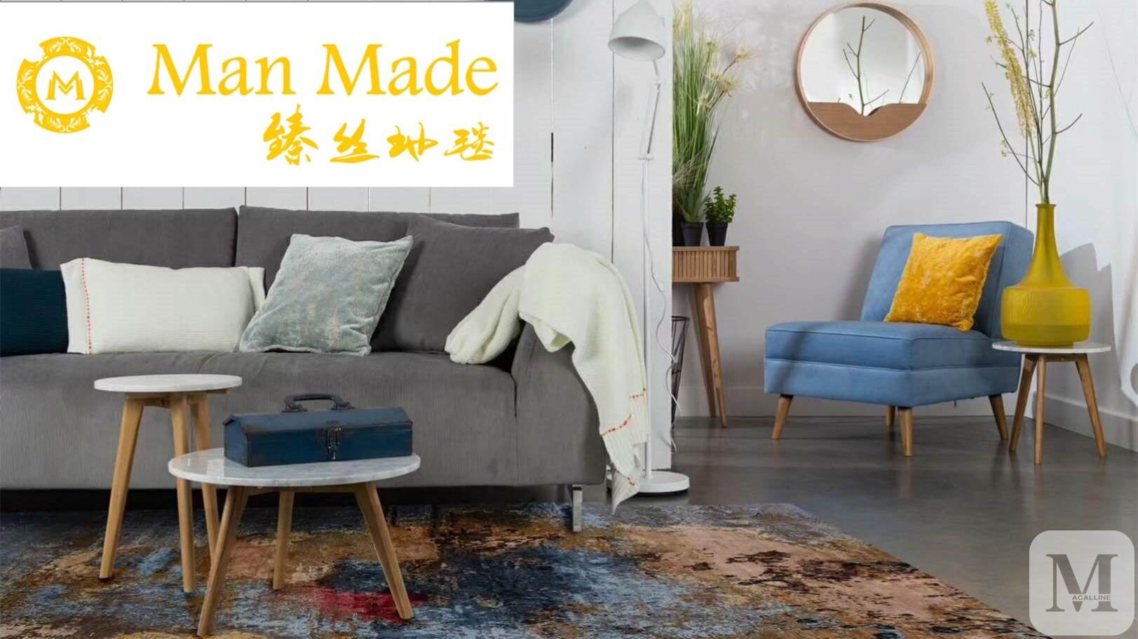 Man Made(上海欧丽洛雅吴中商场)