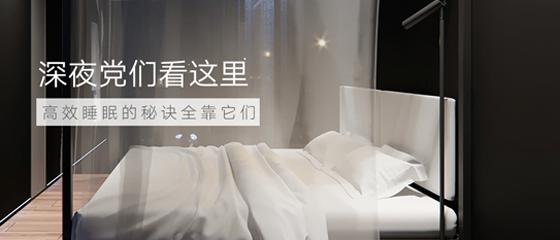 """熬夜失眠党救星:这种""""偏方""""轻松提高睡眠效率,连贝克汉姆都在用"""