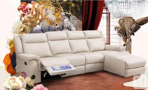 芝华仕 曲尺四件沙发 小户型功能沙发 贵族 9860