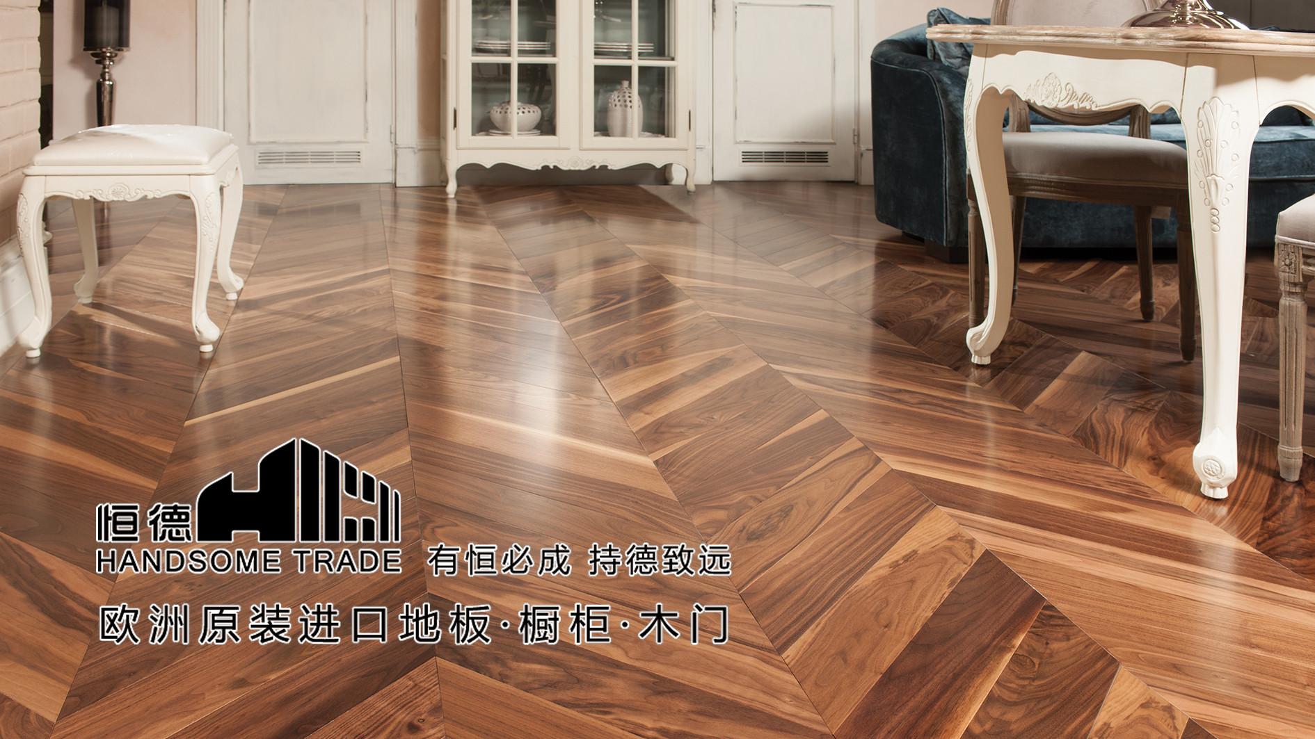 科思维克 COSWICK SOLID HARDWOOD FLOORS