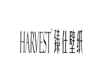 HARVEST 臻仕家居(红星美凯龙园区商场)