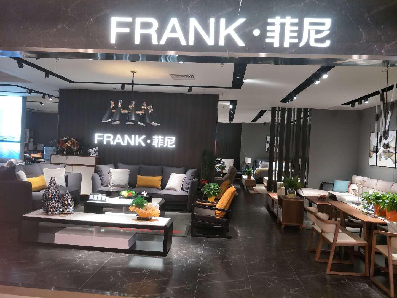 FRANK.菲尼