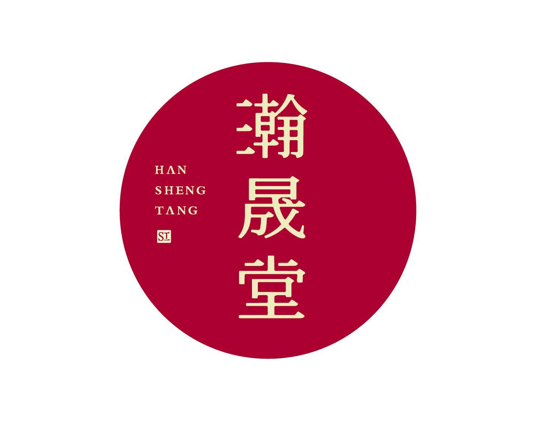 瀚晟堂(石家庄方北商场)