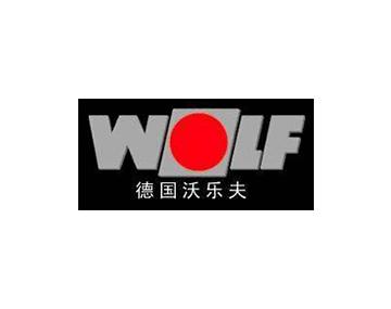 WOLF(红星美凯龙政务区商场)