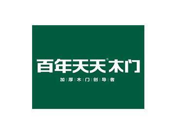百年天天(红星美凯龙云岩商场)