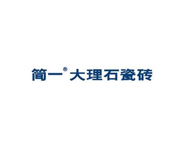 简一(红星美凯龙吴江商场)