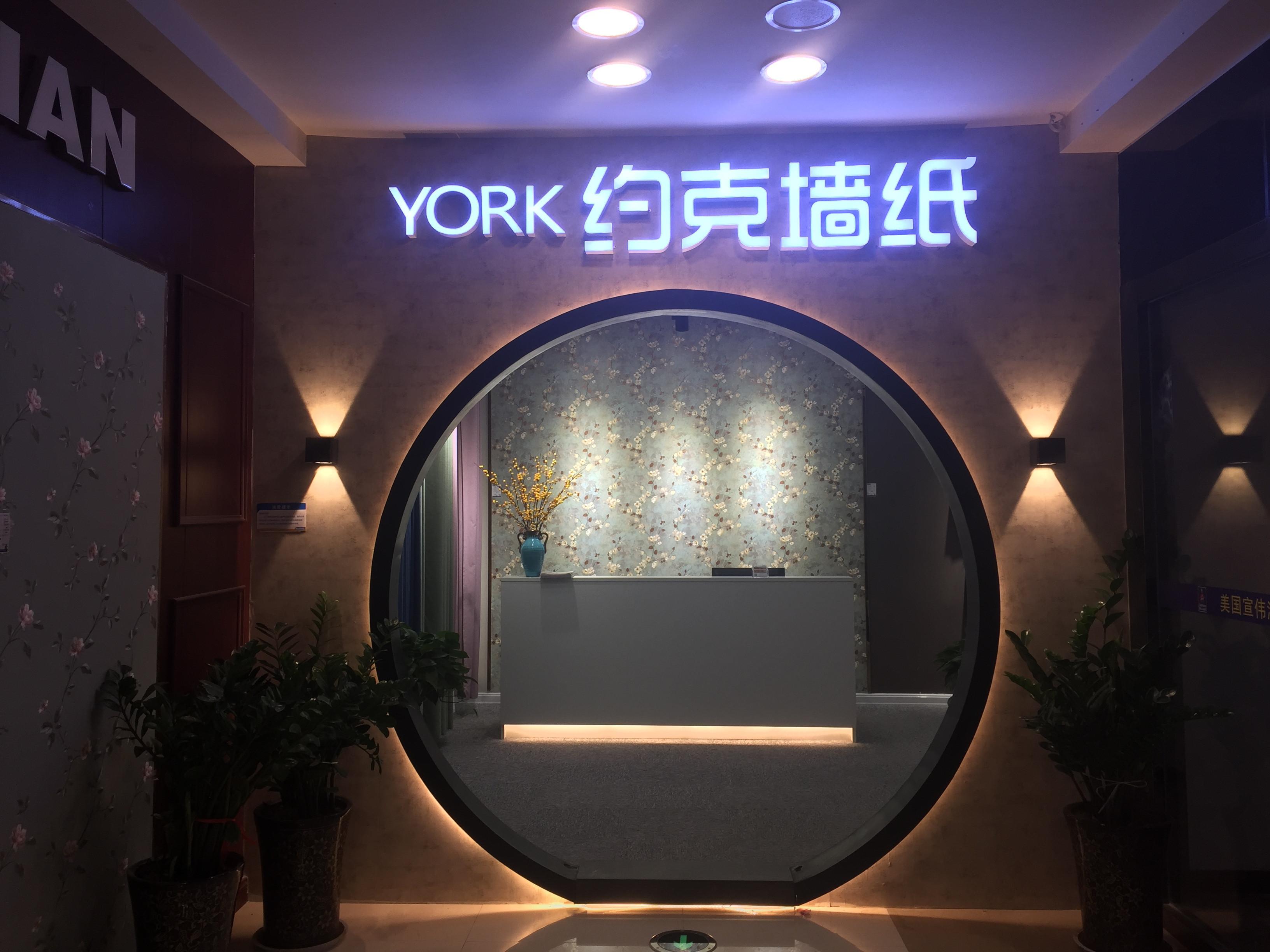 YORK(西安北二环商场)