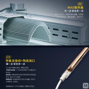 友邦 取暖器 现代 GBN330