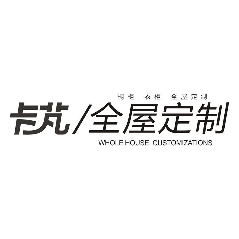 卡芃(红星美凯龙广福路商场)