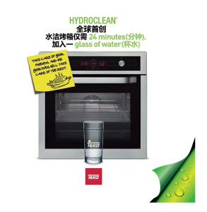 Teka 烤箱 45cm高多功能旋风烤水洁烤箱 HKL840