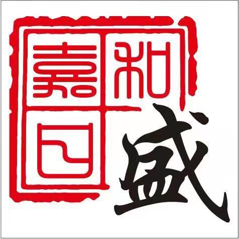 北京嘉和日盛装饰工程有限公司达州分公司