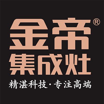 金帝(邢台中华商场)
