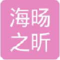 阳泉海旸之昕装饰公司
