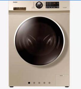 海尔智慧云 海尔洗衣机 9公斤变频滚筒洗衣机 海尔智慧云整装家居 G90726B12G