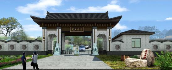 门楼·吴王春晓