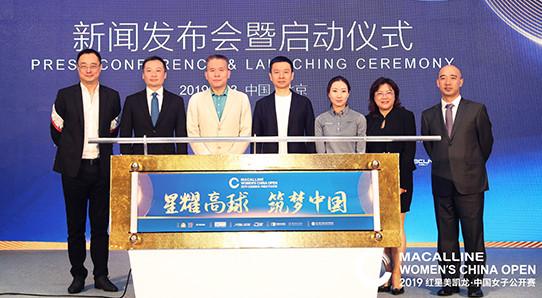 """2019红星美凯龙·中国女子公开赛  聚焦""""她""""时代的高净值人群"""