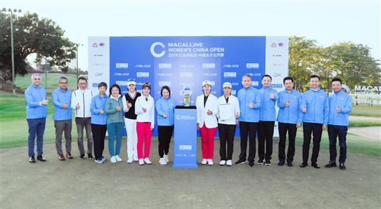 首位中国内地冠军诞生!红星美凯龙·中国女子公开赛完美落幕