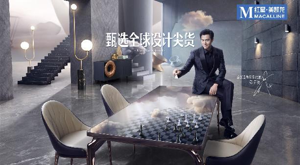 官宣!彭于晏成为红星美凯龙全新品牌形象代言人