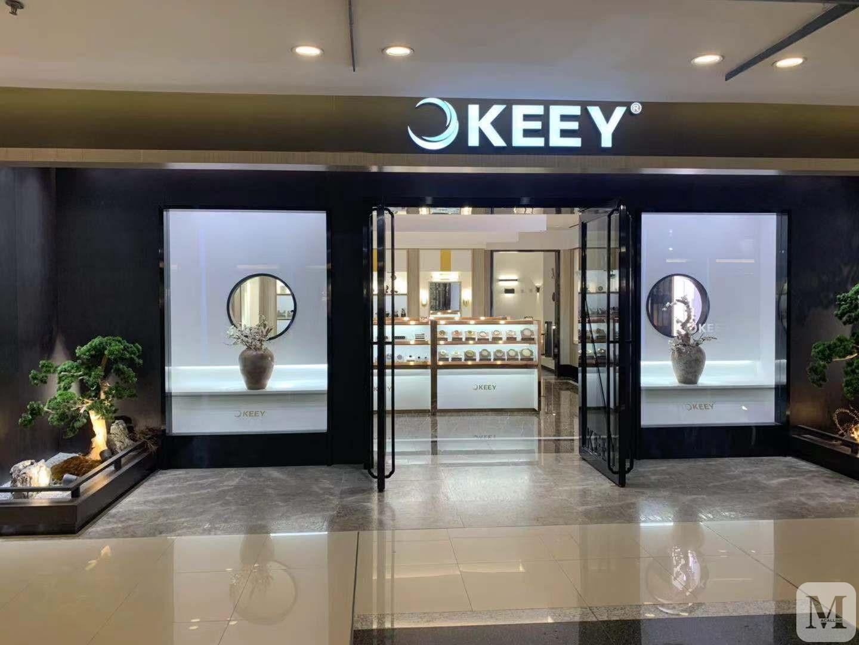 KEEY(红星美凯龙全球家居1号店)